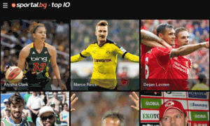 Top10.sportal.bg thumbnail