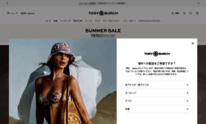 Toryburch.jp thumbnail