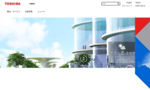Toshiba.co.jp thumbnail