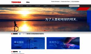 Toshiba.com.cn thumbnail