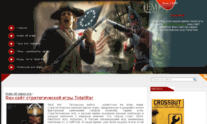 Totalwarland.ru thumbnail
