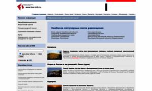 Tour-info.ru thumbnail