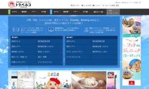 Tour.ne.jp thumbnail