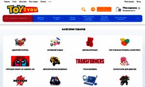 Toy2you.ru thumbnail