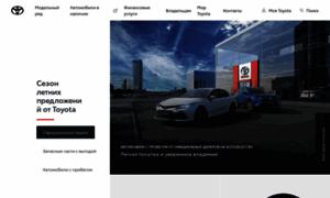 Toyota.ru thumbnail