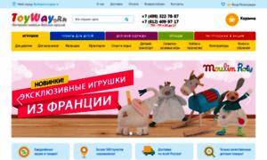 Toyway.ru thumbnail