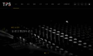 Tps-audio.com thumbnail