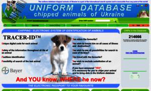 Tracer.com.ua thumbnail