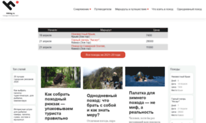 Tracer.ru thumbnail