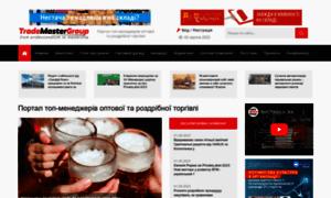 Trademaster.ua thumbnail