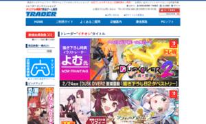 Trader.co.jp thumbnail