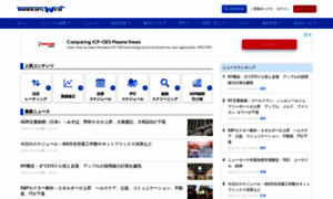 Traders.co.jp thumbnail