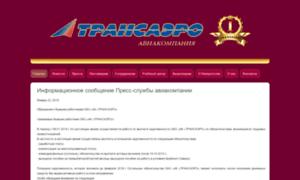 Transaero.ru thumbnail