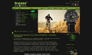 Traser.ru thumbnail