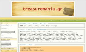 Treasuremania.gr thumbnail