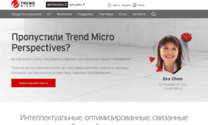Trendmicro.com.ru thumbnail