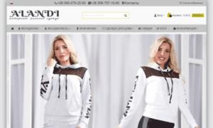 Trinity-shop.com.ua thumbnail