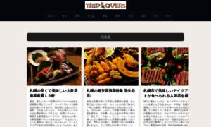 Triplovers.jp thumbnail