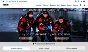 Tritonural.ru thumbnail
