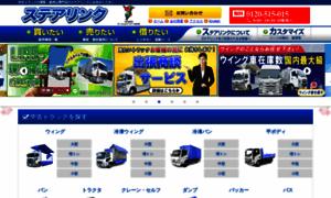 Truck-steerlink.net thumbnail