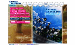 Truetears.jp thumbnail
