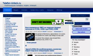Trustday.ru thumbnail
