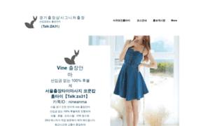 Ts8foo9.cn thumbnail