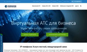 Tsfin.ru thumbnail