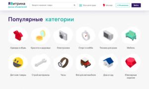 Tshok.ru thumbnail