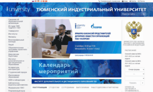 Tsogu.ru thumbnail