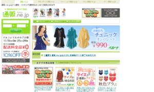 Tuhan.ne.jp thumbnail