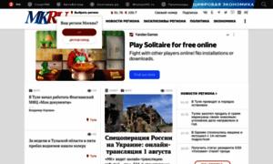 Tula.mk.ru thumbnail
