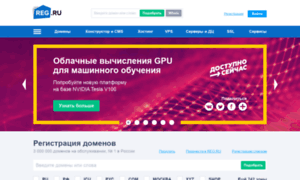 Turnkey.reg.ru thumbnail