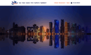 Tury.ru thumbnail