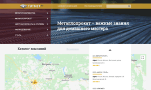 Tutmet.ru thumbnail