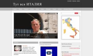 Tuttaitalia.ru thumbnail