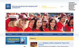 Tver.mfua.ru thumbnail
