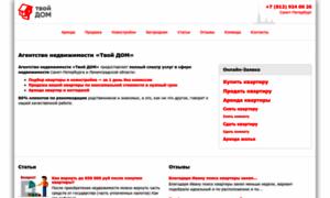 Tvoy-dom.ru thumbnail