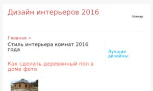 Tvoy-noviy-dom.ru thumbnail