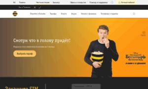 Tyumen.beeline.ru thumbnail