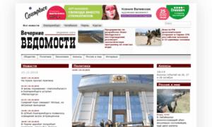 Tyumen.veved.ru thumbnail