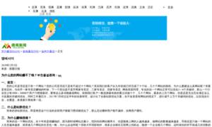 U9dac0.cn thumbnail