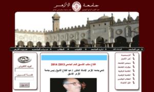 Uazhar.edu.eg thumbnail