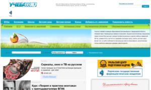 Ucheba66.ru thumbnail