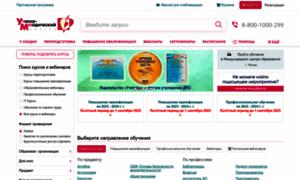 Uchmet.ru thumbnail
