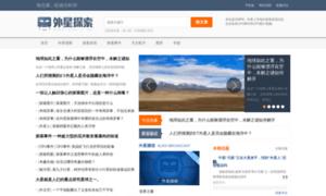 Ufo-1.cn thumbnail