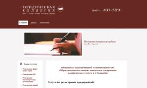 Uk207599.ru thumbnail