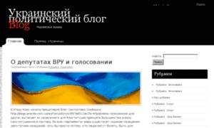 Ukrblog.ru thumbnail