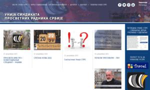 Unijasprs.org.rs thumbnail