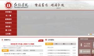 Uoh.edu.cn thumbnail